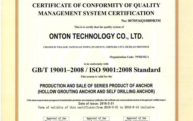 ISO Quality Control System Certification for Self-Drilling Anchor Production