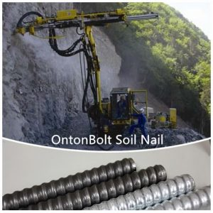 SOIL NAIL ANCHOR BOLT